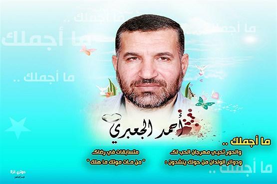 مرد شماره یک حماس کیست؟+تصاویر