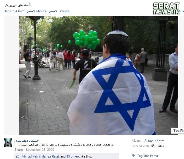 نه غزه نه لبنان، فقط کیش!