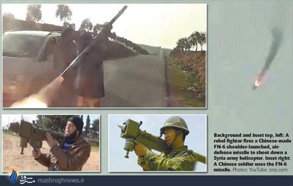 سلاحهای مرگبار چینی در دست تروریست های داعش
