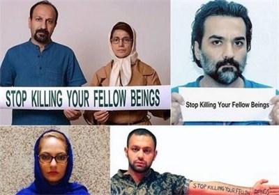 انتقاد هنرمندان از کمپین شعاری فرهادی