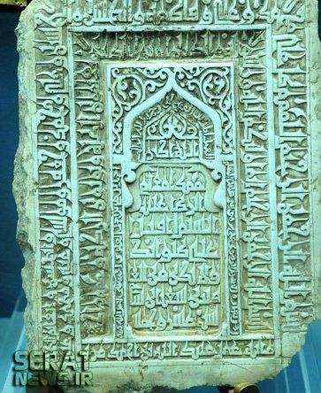 عکس/ نخستین سنگ مزار امام رضا(ع)