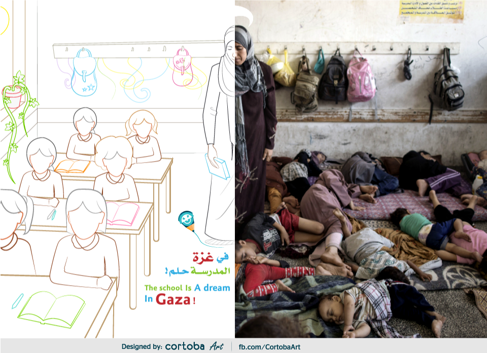 رؤیای  دانش آموزان غزه به روایت  تصویر