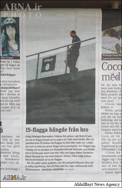 فراخوان داعش در سوئد + عکس