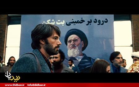دانلود فیلم مستهجن دانلود فیلم مریم دانلود فیلم ضد ایرانی دانلود فیلم شرایط دانلود فیلم اسکندر