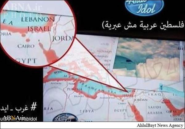 حذف نام فلسطین در شبکه سعودی +عکس