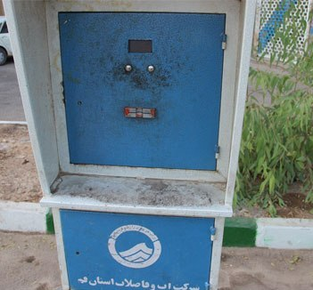 تصاویر/ دستگاههای آلوده آبشیرین کن قم!