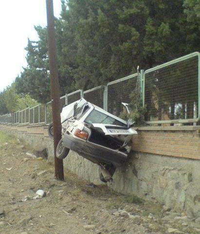 عکس / فقط در ایران