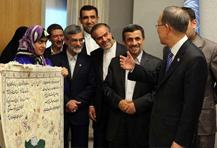 هدیه احمدینژاد به بانکیمون از کیسه خلیفه بود؟