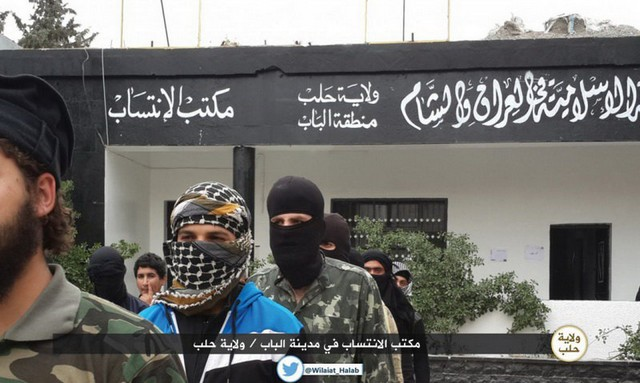 عکس/ مرکز جذب تروریستهای داوطلب داعش