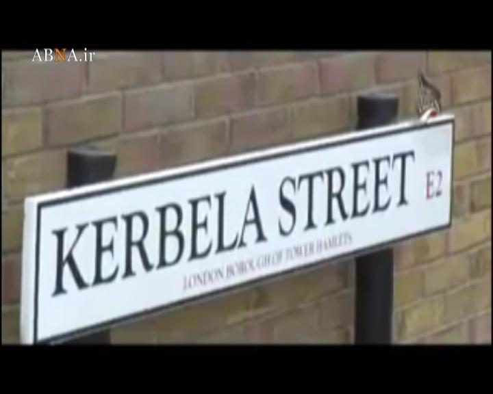 عکس/ خیابان کربلا در لندن