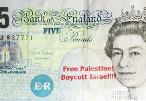 اسکناس ضدصهیونیستی انگلیس+عکس