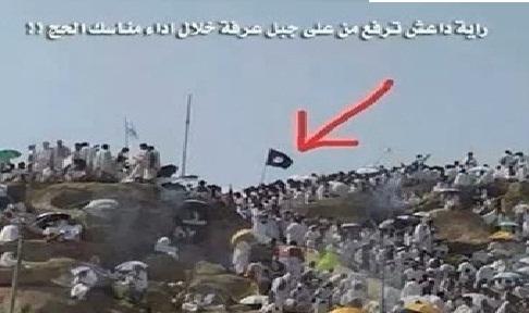برافراشته شدن پرچم داعش در عرفات!+عکس