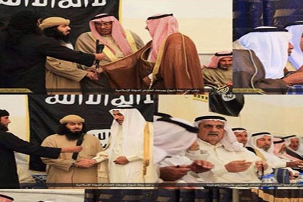 بیعت بزرگان موصل با داعش (عکس)
