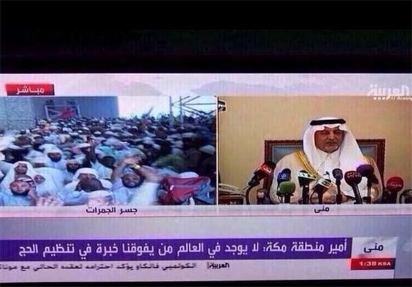 تمسخر امیر مکه در شبکههای اجتماعی +عکس