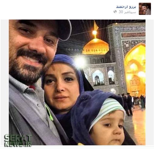 عکس/ برزو ارجمند با همسر و فرزند