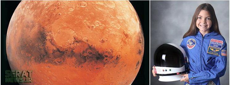 عکس/ نخستین مسافر احتمالی مریخ