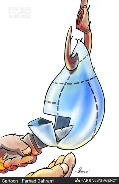 نقاشی صرفه جویی در مصرف سوخت کاریکاتور/ راهکاری برای صرفه جویی آب!