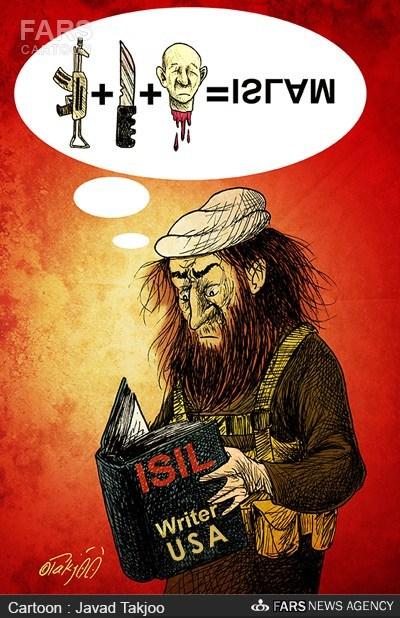 کاریکاتور/ دانشگاه داعشی ها