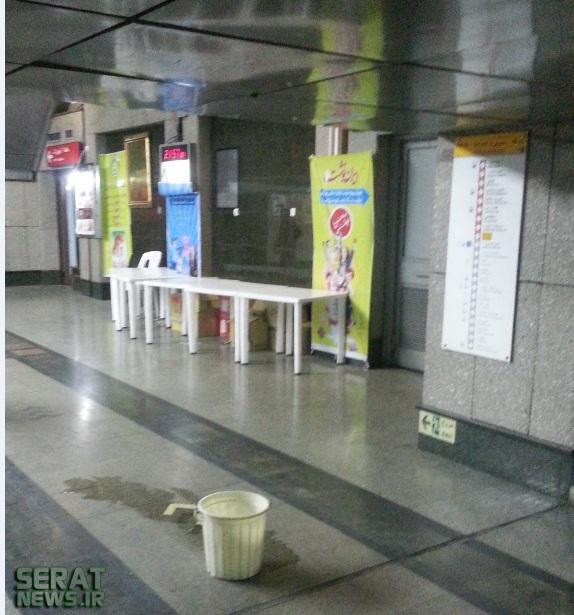 عکس/ مهار نشتی آب به شیوه فوق مدرن متروی تهران