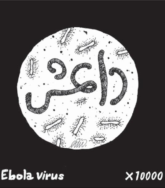 کاریکاتور/ ابولا زیر میکروسکوب!