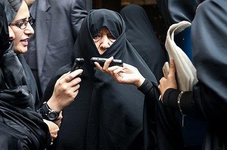 چکیده ای از زندگی همسران رؤسای جمهور کشور +تصاویر