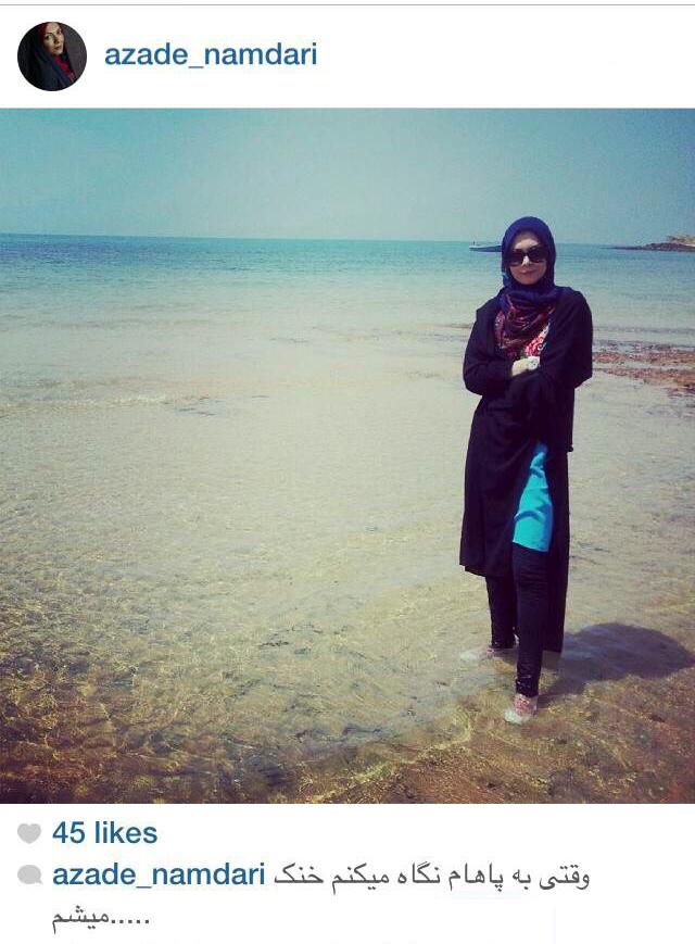 عکس/ آزاده نامداری بدون چادر کنار ساحل