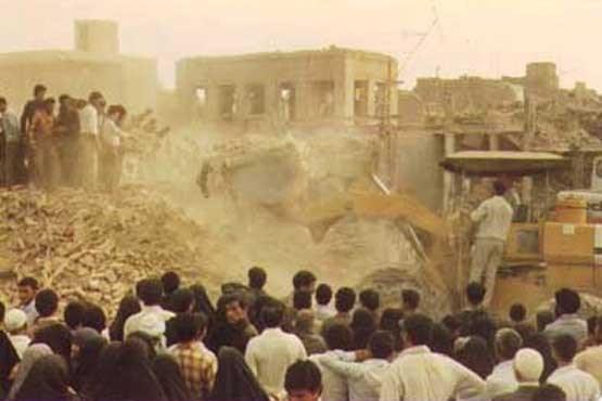 بمباران هوایی / دفاع مقدس / شهید