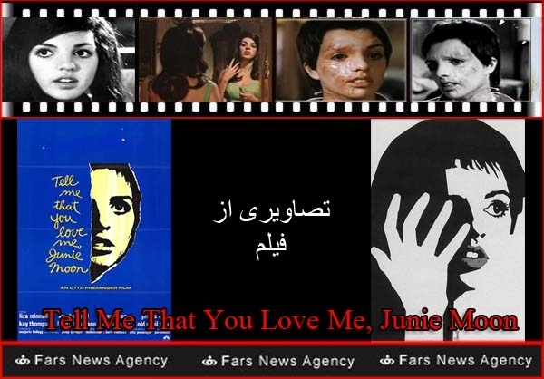 کاباره ارم تهران عکس اسید پاشی اسید پاشی اصفهان