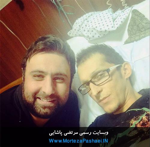 پیام محمد علیزاده از وضعیت جسمانی پاشایی +عکس