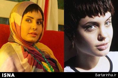 شباهت بازیگران ایرانی و خارجی +تصاویر