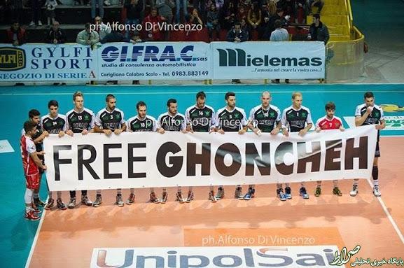 حمایت از یک زندانی سیاسی در لیگ والیبال ایتالیا+تصویر