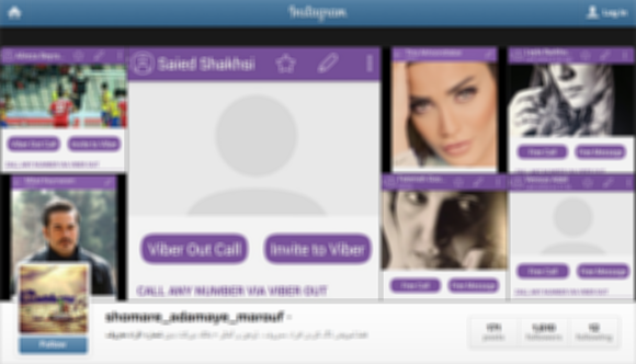 حراج شماره تلفن ستارهها در فضای مجازی +تصاویر
