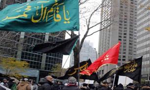 اهتزار پرچم امام حسین(ع) در تورنتو +تصاویر