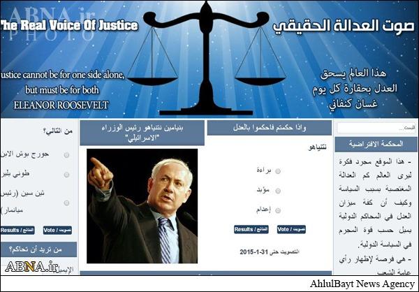 دادگاهی برای محاکمه نتانیاهو+ عکس/ نتانیاهو در دادگاه محاکمه می شود+عکس