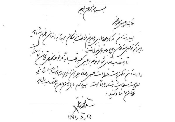 مرور 4 توهین تاریخی اصلاحطلبان به امام (ره)