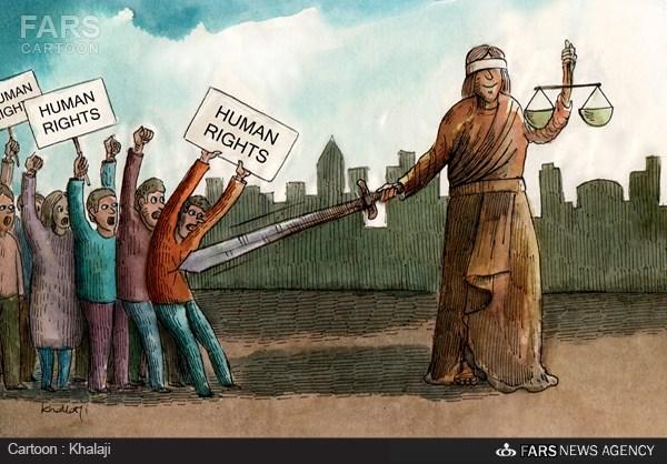 کاریکاتور/ حمله آمریکا به حقوق بشر!
