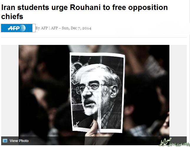اصرار دانشجویان ایرانی به روحانی برای آزادی رهبران مخالفان