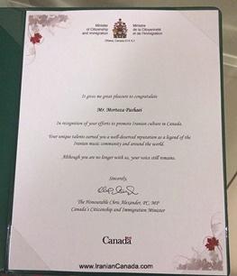 قدردانی وزیر دولت کانادا از مرتضی پاشایی +عکس
