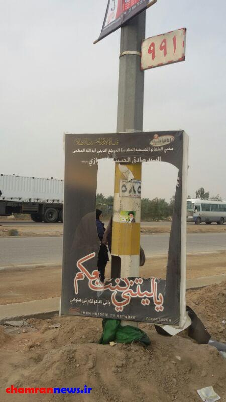 تصاویر/ واکنش زائران به عکس کذاب شیرازى