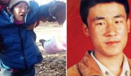 عکس/ اعلام بی گناهی مجرم پس از اعدام!