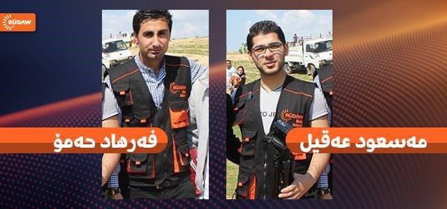 عکس/ ربوده شدن 2خبرنگار توسط داعش