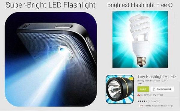 جاسوسی از تلفن همراه با چراغ قوه! +عکس