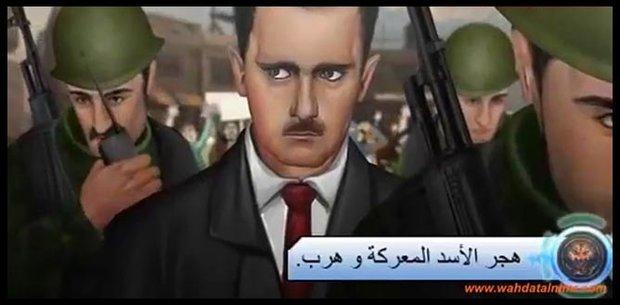 عربستان بازی آنلاین ضدایرانی ساخت +تصاویر