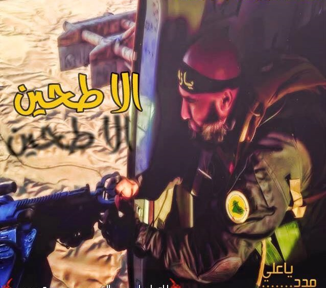 رجزخوانی رامبویعراق برای داعش+تصاویر
