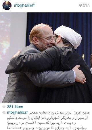 واکنش قالیباف به تغییر شهابمرادی +عکس