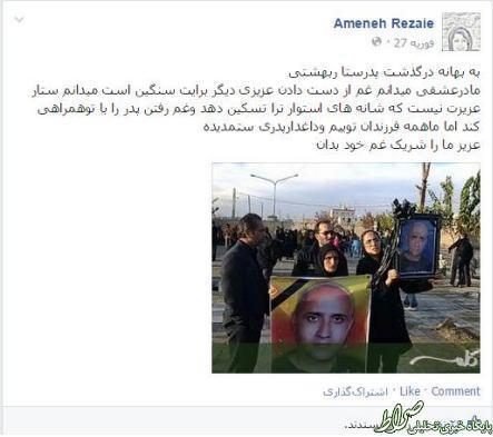 نفوذ فتنهگران به شورایاریها +تصاویر
