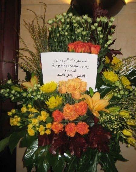 ازدواج فرمانده حزب الله با مجری معروف!+ تصاویر