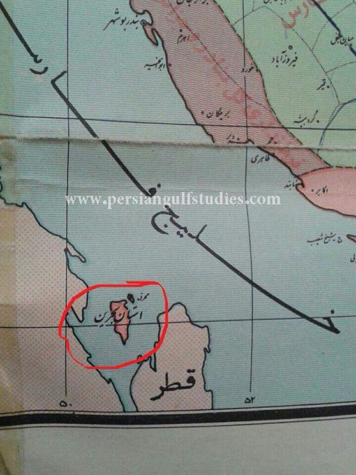 عکس/ استان بحرین خلیج فارس!