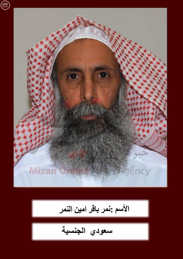 عکس/ آخرین تصویر از شیخ نمر