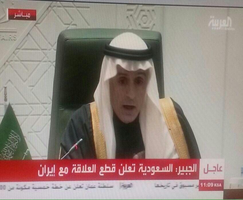 سعودیها پیشدستی کردند!/ روابط دیپلماتیک عربستان و ایران قطع شد